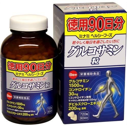グルコサミン粒 徳用90日分 720粒入