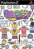 echange, troc Gakkou o Tsukurou: Happy Days!![Import Japonais]