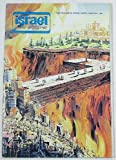 img - for Israel My Glory, Volume 41 Number 5, October/November 1983 book / textbook / text book