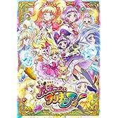 魔法つかいプリキュア! Blu-ray vol.3