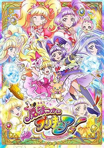 【Amazon.co.jp限定】魔法つかいプリキュア! Blu-ray vol.3(B2サイズ布ポスター付)
