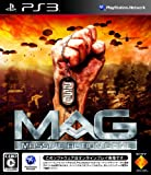 「MASSIVE ACTION GAME (MAG/マッシブ アクション ゲーム)」の画像