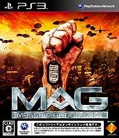 「マッシブ アクション ゲーム(MAG)(オンライン専用)」