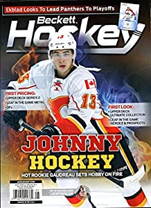 Current Beckett Hockey Monthly Price Guide Card Value Magazine May 2015 Capitals Johnny Gaudreau Cover 074470999782