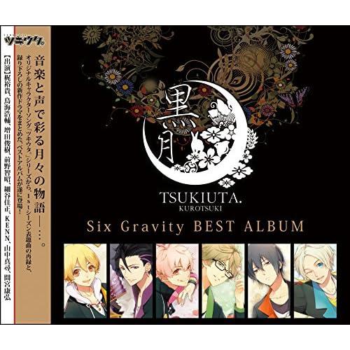 【Amazon.co.jp限定】ツキウタ。シリーズ SixGravityベストアルバム「黒月」(缶バッジ2個入り)をAmazonでチェック!
