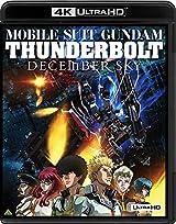「ガンダム サンダーボルト DECEMBER SKY」4K ULTRA HD版12月発売