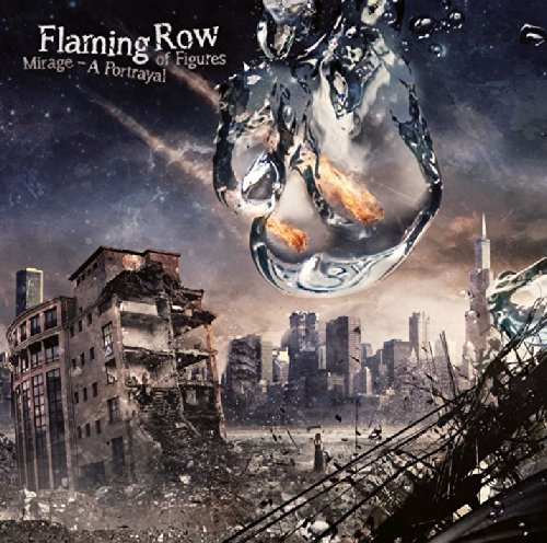 Original album cover of Mirage-A Portrayal of Figures by Flaming Row