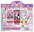 PriPara Purichike Mirufi collection brand collaboration set