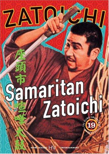 Zatoichi: Samaritan Zatoichi - Episode 19 [DVD] [Import]