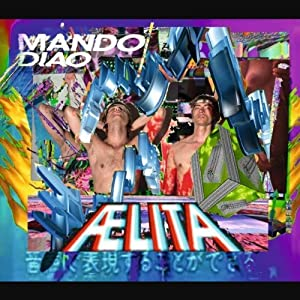 Aelita (Inklusive Mp3-Downloadcode) [Vinyl LP]