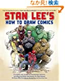 Stan Lee's How to Draw Comics: From the Legendary Creator of Spider-Man, The Incredible Hulk, Fantastic Four, X-Men, and I...