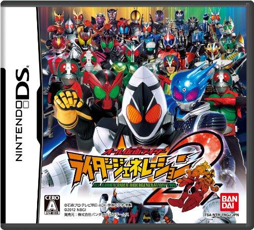 【ゲーム 買取】オール仮面ライダー ライダージェネレーション2