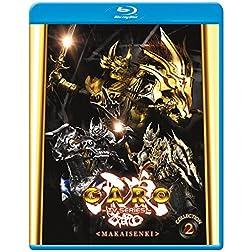 Garo Season 2: Collection 2 [Blu-ray]
