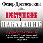 Crime and Punishment [Russian Edition] | Fyodor Dostoyevsky