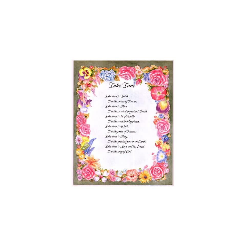 Poem Prayer To God Jesus Christ   Inspirational Posters   16 x 20