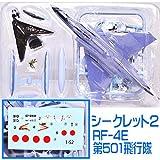 ハイスペックシリーズvol.2 F-4 ファントムII [シークレット2:RF-4E 第501飛行隊](単品)