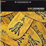 LIVE! OKURADASH