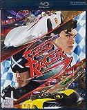 Speed Racer (2008, Blu-ray, Region
