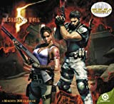 2011--Resident-Evil--Wall-Calendar