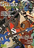 YOUNG GUITAR special hardware issue ギター・アラウンド・ザ・エイティーズ(シンコーミュージックMOOK) (シンコー・ミュージックMOOK)