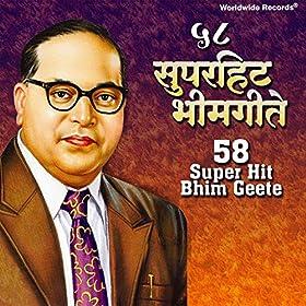 58 Super Hit Bhim Geete