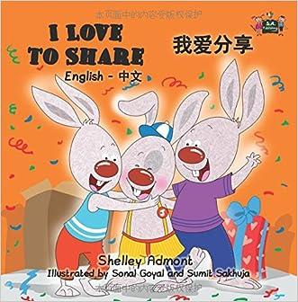 I Love to Share (English Chinese kids, Chinese children's books): Mandarin kids books, Chinese bilingual books, Chinese baby books (English Chinese Bilingual Collection) (Chinese Edition)
