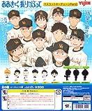 おおきく振りかぶって マスコットキーチェーンPart2 野球部 甲子園 ガチャ ユージン(ノーマル6種セット)