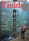Fielder vol.25 [雑誌]