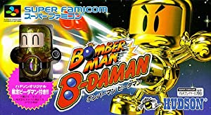 bomberman 2 nes free download