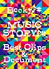 MUSIC STORY♪♯~Best Clips & Document [DVD]