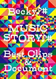 MUSIC STORY♪♯Best Clips & Document