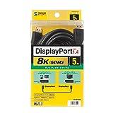 サンワサプライ DisplayPortケーブル 5m(Ver1.4) KC-DP1450