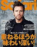 Safari(サファリ) 2017年 01 月号