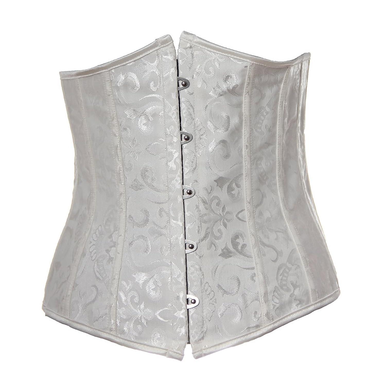 LINGERIE: Korsett underbrust – zur der Verringerung der Taille und Oberkörper – weiß – – jetzt kaufen