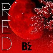 RED【赤盤】(オリジナルリストバンド封入)[CD]