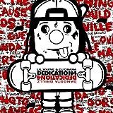 Dedication 4 Lil Wayne & Dj Drama
