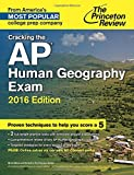 img - for Cracking the AP Human Geography Exam, 2016 Edition (College Test Preparation) book / textbook / text book