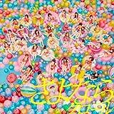 さよならクロール【劇場盤】 [Maxi] [CD] AKB48 [Maxi] [CD] AKB48 [Maxi] [CD] AKB48