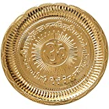 Exotic India Om Puja Thali With Gayatri Mantra - Brass