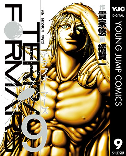 『テラフォーマーズ』人類最強の男・ジョセフを徹底解剖