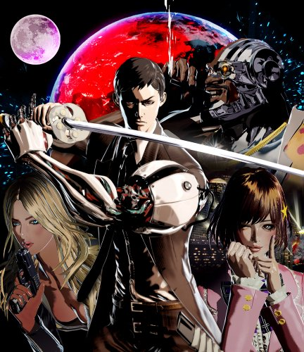 KILLER IS DEAD CEROZ 3 DLC  