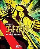 ���åɡ��ޥ��� DVD-BOX