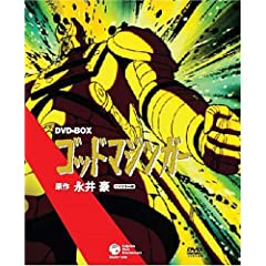 �S�b�h�E�}�W���K�[ DVD-BOX