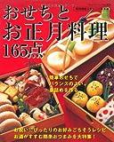 �������Ȥ���������165������������������ñ���Ĥޤߤޤ� (�֥ƥ��å�����å� No. 826)
