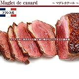 鴨肉 マグレカナール フランス産300~350g ランキングお取り寄せ