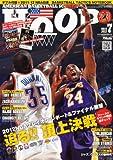 HOOP (フープ) 2012年 07月号 [雑誌]