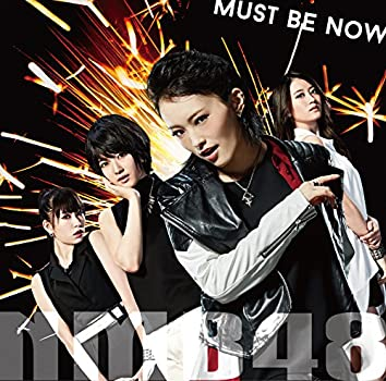 【Amazon.co.jp限定】Must be now (限定盤Type-A) (オリジナル特典生写真付き)