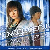 savage genius「Take a chance.」