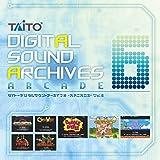 タイトーデジタルサウンドアーカイブス ~ARCADE~ Vol.6 - V.A.
