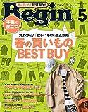 Begin (ビギン) 2016年 5月号 [雑誌]